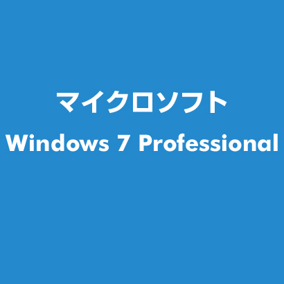 ヨドバシ.com - マイクロソフト ...