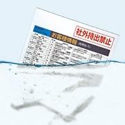 JP-MTSECA4 [インクジェット&レーザー用 水に溶ける用紙 A4 10枚入り]