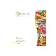 匠IMAGES Vol.033 食材・料理の写真素材 食材大集合! [Windows/Mac]