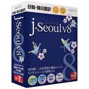 j・SeoulV8(ジェイ・ソウル) [Windows]