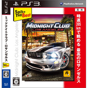 Midnight Club: Los Angeles(ミッドナイトクラブ: ロサンゼルス) Spike The Best [PS3ソフト]