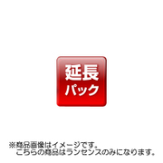 RUF2-HSC-TM/L1 [ウイルスチェック機能付きUSBメモリー/ポータブルHDD パターンファイル更新ライセンス延長パック 1ライセンス版]