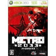 Metro 2033(メトロ 2033) [Xbox360ソフト]
