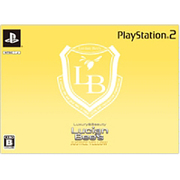 Lucian Bee's(ルシアンビーズ) JUSTICE YELLOW 限定版 [PS2ソフト]