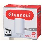MDC03SW [Cleansui(クリンスイ) MONOシリーズ  浄水器用交換カートリッジ (2個入)7+2物質除去タイプ]