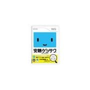安藤ケンサク [Wiiソフト]