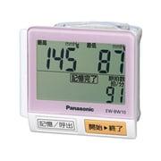 EW-BW10-P [血圧計(手首式) ピンク]