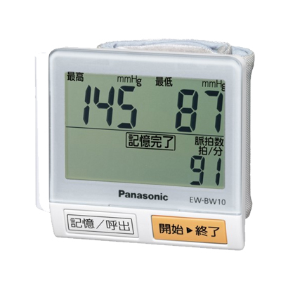 EW-BW10-S [血圧計(手首式) シルバー調]