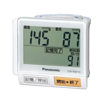 EW-BW10-W [血圧計(手首式) 白]