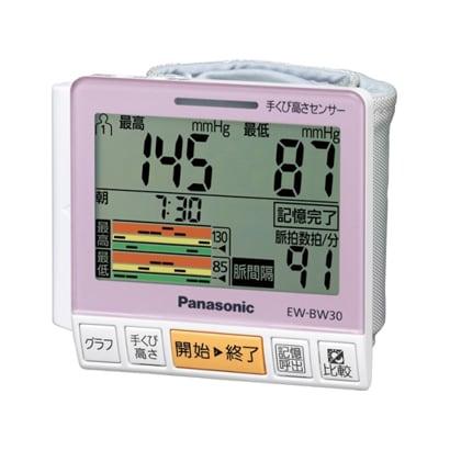 EW-BW30-P [血圧計(手首式) ピンク]