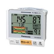EW-BW30-S [血圧計(手首式) シルバー調]
