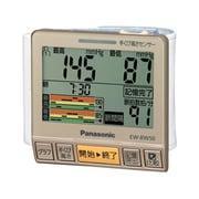 EW-BW50-N [血圧計(手首式) ゴールド調]