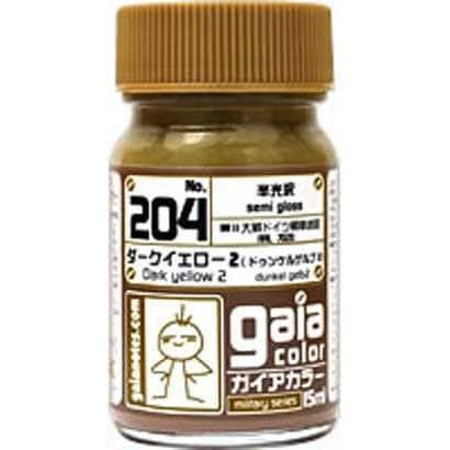 204 [ガイアカラー ダークイエロー2(ドゥンケルゲルプ2) 15mL 半光沢]