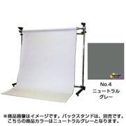 BPS-1305 [No.4 ニュートラルグレー 1.35×5.5m]