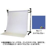 BPS-1305 [No.11 ロイヤルブルー 1.35×5.5m]