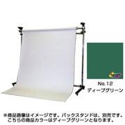 BPS-1305 [No.12 ディープグリーン 1.35×5.5m]