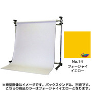 BPS-1305 [No.14 フォーシャイエロー 1.35×5.5m]