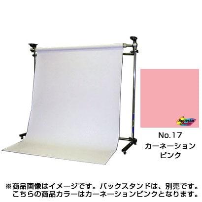 BPS-1305 [No.17 カーネーションピンク 1.35×5.5m]