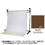 BPS-1305 [No.20 ココブラウン 1.35×5.5m]