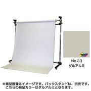 BPS-1305 [No.23 ダルアルミ 1.35×5.5m]