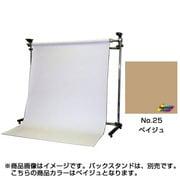 BPS-1305 [No.25 ベイジュ 1.35×5.5m]