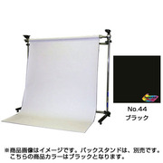 BPS-1305 [No.44 ブラック 1.35×5.5m]