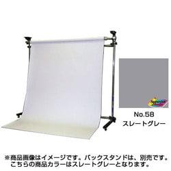 BPS-1305 [No.58 スレートグレー 1.35×5.5m]