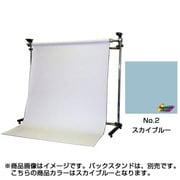 BPS-1305 [No.2 スカイブルー 1.35×5.5m]