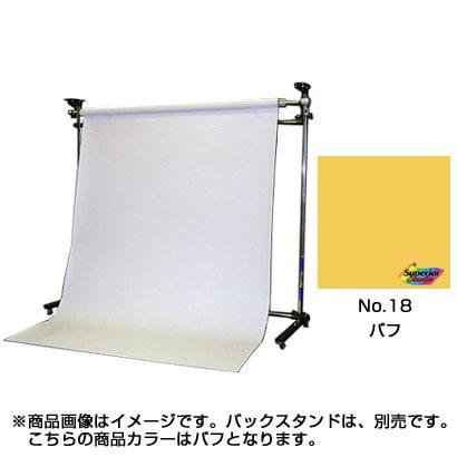 BPS-1305 [No.18 バフ 1.35×5.5m]
