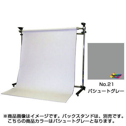 BPS-1305 [No.21 パシュートグレー 1.35×5.5m]