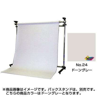 BPS-1305 [No.24 ドーングレー 1.35×5.5m]