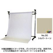 BPS-1305 [No.30 シルバートーン 1.35×5.5m]