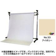BPS-1305 [No.33 アイボリー 1.35×5.5m]