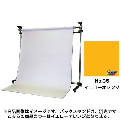 BPS-1305 [No.35 イエローオレンジ 1.35×5.5m]