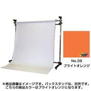 BPS-1305 [No.39 ブライトオレンジ 1.35×5.5m]
