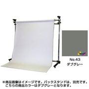 BPS-1305 [No.43 ダブグレー 1.35×5.5m]