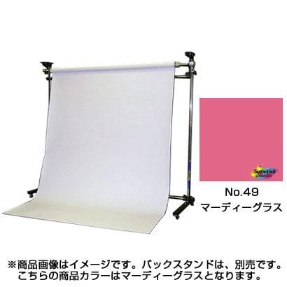 BPS-1305 [No.49 マーディーグラス 1.35×5.5m]