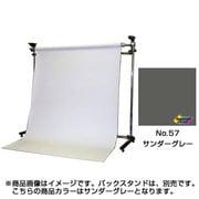 BPS-1305 [No.57 サンダーグレー 1.35×5.5m]