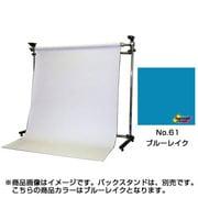BPS-1305 [No.61 ブルーレイク 1.35×5.5m]