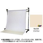 BPS-1305 [No.64 ファウン 1.35×5.5m]