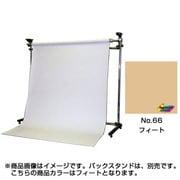 BPS-1305 [No.66 フィート 1.35×5.5m]