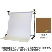 BPS-1305 [No.67 ナツメグ 1.35×5.5m]