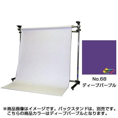 BPS1305 [No.68 ディープパープル 1.35×5.5m]