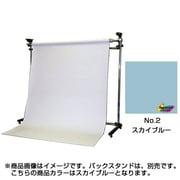 BPS-2705 [2/特寸 スカイブルー 2.72×5.5m]