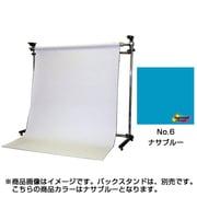BPS-2705 [6/特寸 ナサブルー 2.75×5.5m]