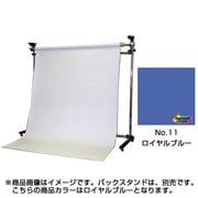 BPS-2705 [11/特寸 ロイヤルブルー 2.75×5.5m]