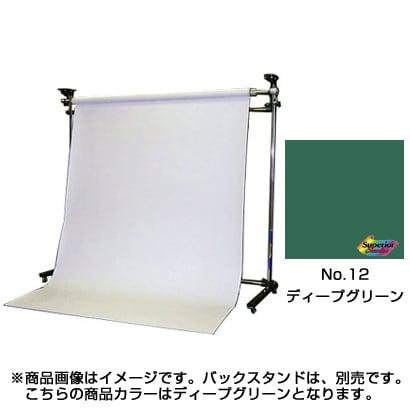 BPS-2705 [12/特寸 ディープグリーン 2.75×5.5m]