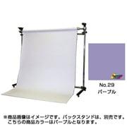 BPS-2705 [29/特寸 パープル 2.75×5.5m]