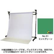BPS-2705 [31/特寸 ミントグリーン 2.75×5.5m]