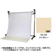 BPS-2705 [33/特寸 アイボリー 2.75×5.5m]